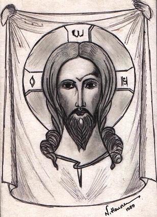 Sf.Maramă